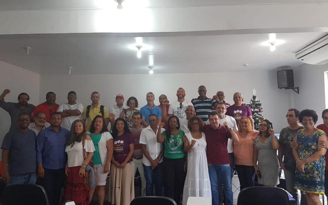 Sindicatos convocam trabalhadores do setor público para mobilização na Alba no dia 7 de janeiro